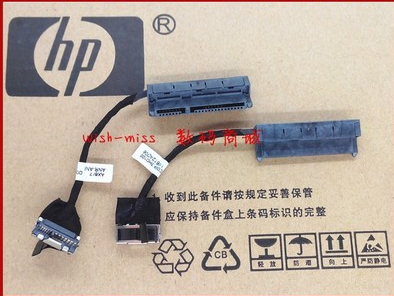 ax6 7 dd0ax6hd100 wire diagram wiring schematic diagramax6 7 dd0ax6hd100 wire diagram wiring diagrams one original laptop hard drive connector hdd adapter cable