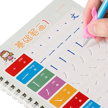 5pcs Arabic numerals Pinyin / Brief strokes Copybook Groove design Children Regular script exercises Stationery for  Beginners