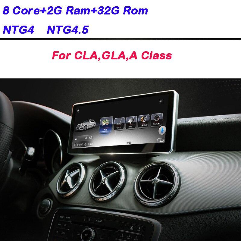 Android Mecedes NTG4.5 5 Display Monitor Multimedia Unità di 8 Core 2g di RAM Console per Ben z CLA GLA UN classe W176 2013 14 15 16 17