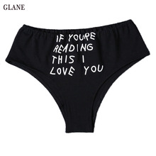 Sexy Womens If Youre Reading This I Love you Bikini Bottom Underwear Bathing bri