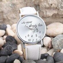 Relogio Femino Fabulous Fashion Women Men Leather Casual Watch Analog Quartz Wrist Watch relojes mujer women watches MAY10