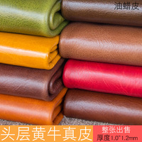 The First Layer Of Leather Sofa Bed Car Leather Cattle Oil Wax