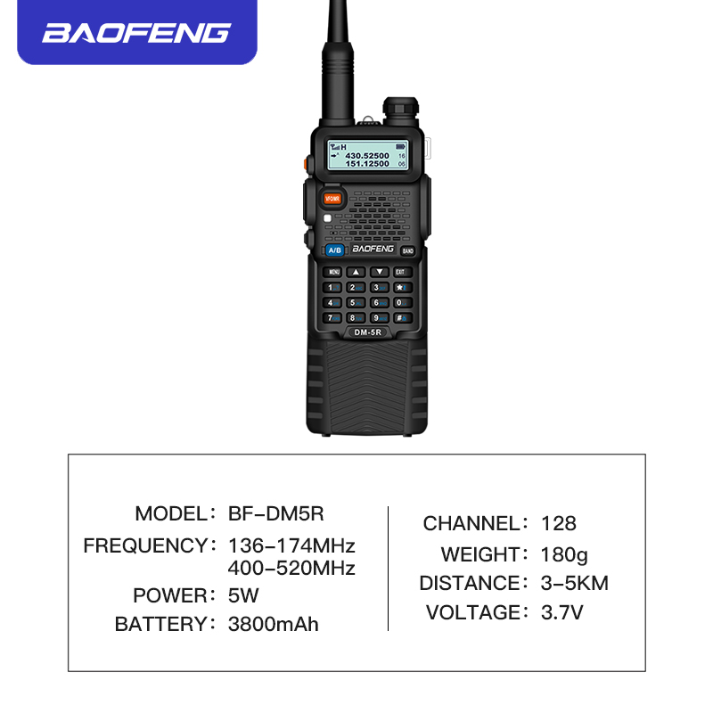 Image 3 - Baofeng DMR 5R Ham Amateur Two Way Radio VHF/UHF Dual Band Dual Time Slot Walkie Talkie 1024 CH Tier I & II Compatible with MOTO-in Walkie Talkie from Cellphones & Telecommunications