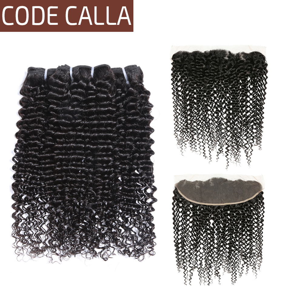 Code Calla Jerry Curly Unprocessed Brazilian Pre colored Raw Virgin Human Hair Bundles With 13 4
