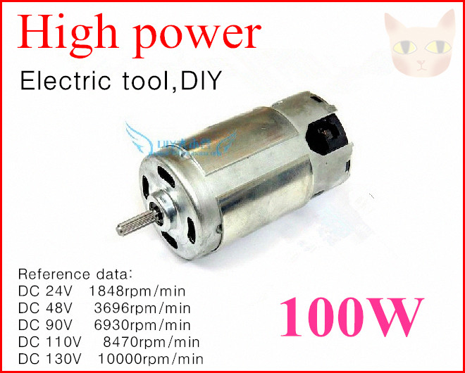 781l Spindle Motor 48v 60v 110v High Torque Permanent