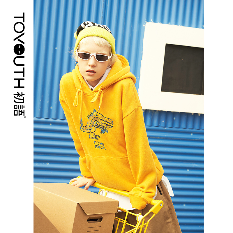 Toyouth Loose Long Sleeve Sweatshirts Embroidery Cute Hoodies Casual Female Sweatshirts Solid Plus Size Pullovers Harajuku Tops