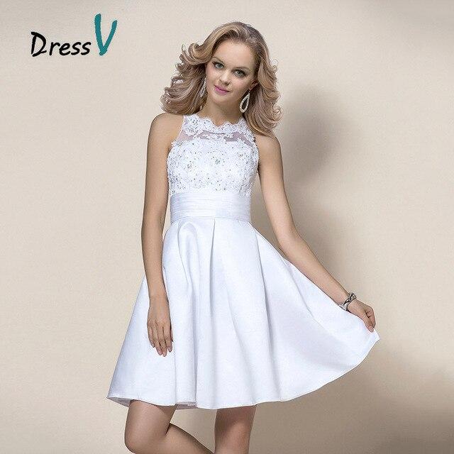 Short Beaded Party Dress