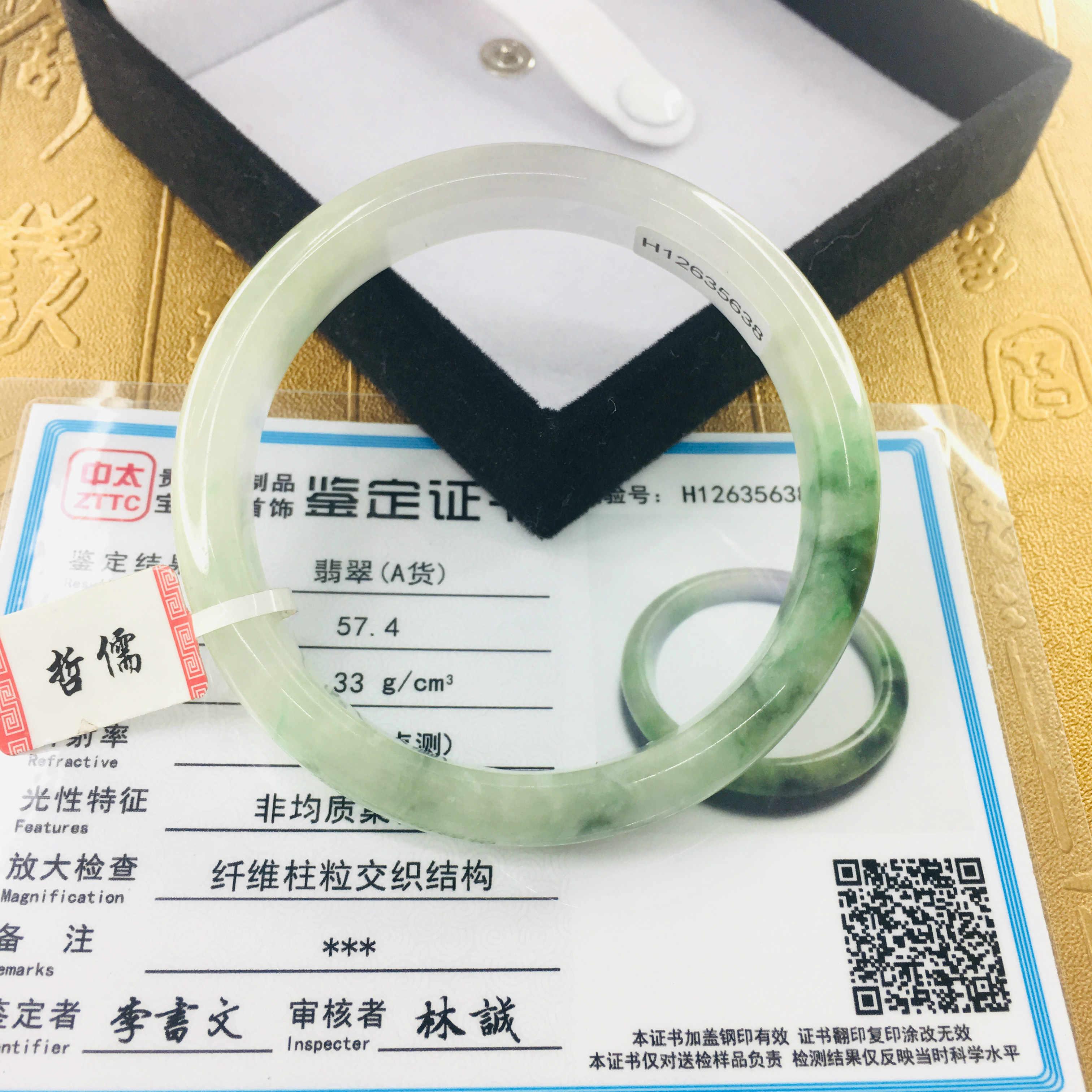 إرسال شهادة الطبيعي الجاديت أساور منحوتة الأخضر اللونين 54-61 مللي متر الإناث نماذج الأميرة اليشم أساور مجوهرات هدايا