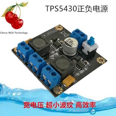 Positive and Negative Positive and Negative Power Module 5V Power Module Single Supply Dual Power TPS5430 Power Supply the positive side of negative enterprise