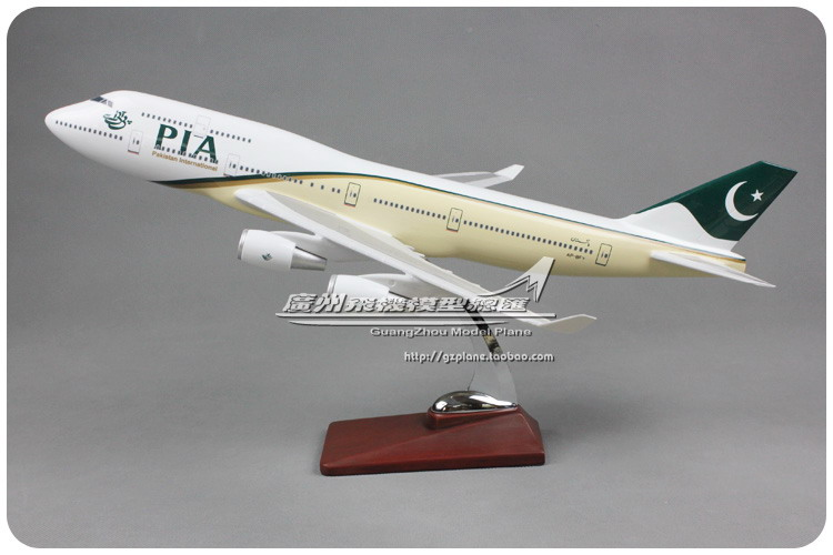 47cm Boeing 747 Pakistan Airplane Aircraft Model Resin B747-400 PIA Airlines Airways Model Aviation Airbus Model Collection Toys dhl ems free shipping new ati radeon 9550 256mb ddr2 agp 4x 8x video card from factory 50pcs lot