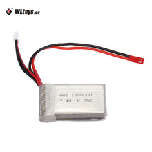 2017 New Arrival WLtoys V912 V915 Upgraded Li-po Battery 7.4V 2S 1000mAh 25C for RC Helicopter Spare Parts Accessories