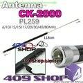 Mobile Antenna G-CK2000  6/10/12/15/17/20/30-40/80Mhz PL259 CAR Antenna