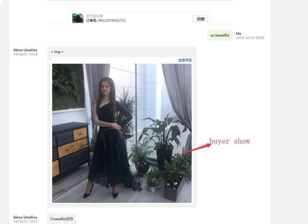2020 neue Frauen Shiny Pailletten Tüll Plissee Rock Ankle-Länge Vintage Hohe Taille A-Line Dark Grün Röcke Weibliche Mode jupe