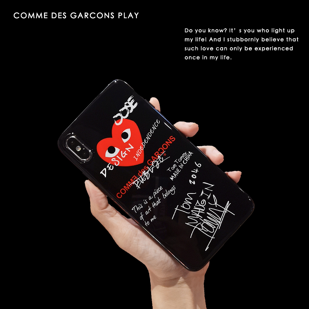 Japan tide brand CDG PLAY Comme des Garcons Loving eyes case cover for iphone 7 plus 6 6S X 8 plus XR XS MAX phone support Coque marvel glass iphone case