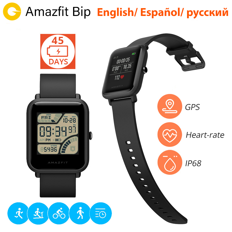Huami Amazfit Bip Smart Watch Bluetooth GPS Sport Heart Rate Monitor IP68 Waterproof Call Reminder MiFit