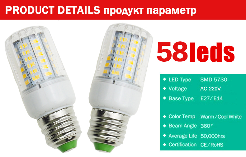 Image 4 - LED Bulb SMD5736 E27 E14 LEDs Lamp Light 50W 40W 30W 25W 15W 12W 7W Incandescent replace 220V Spotlight Corn LED Lights for home-in LED Bulbs & Tubes from Lights & Lighting