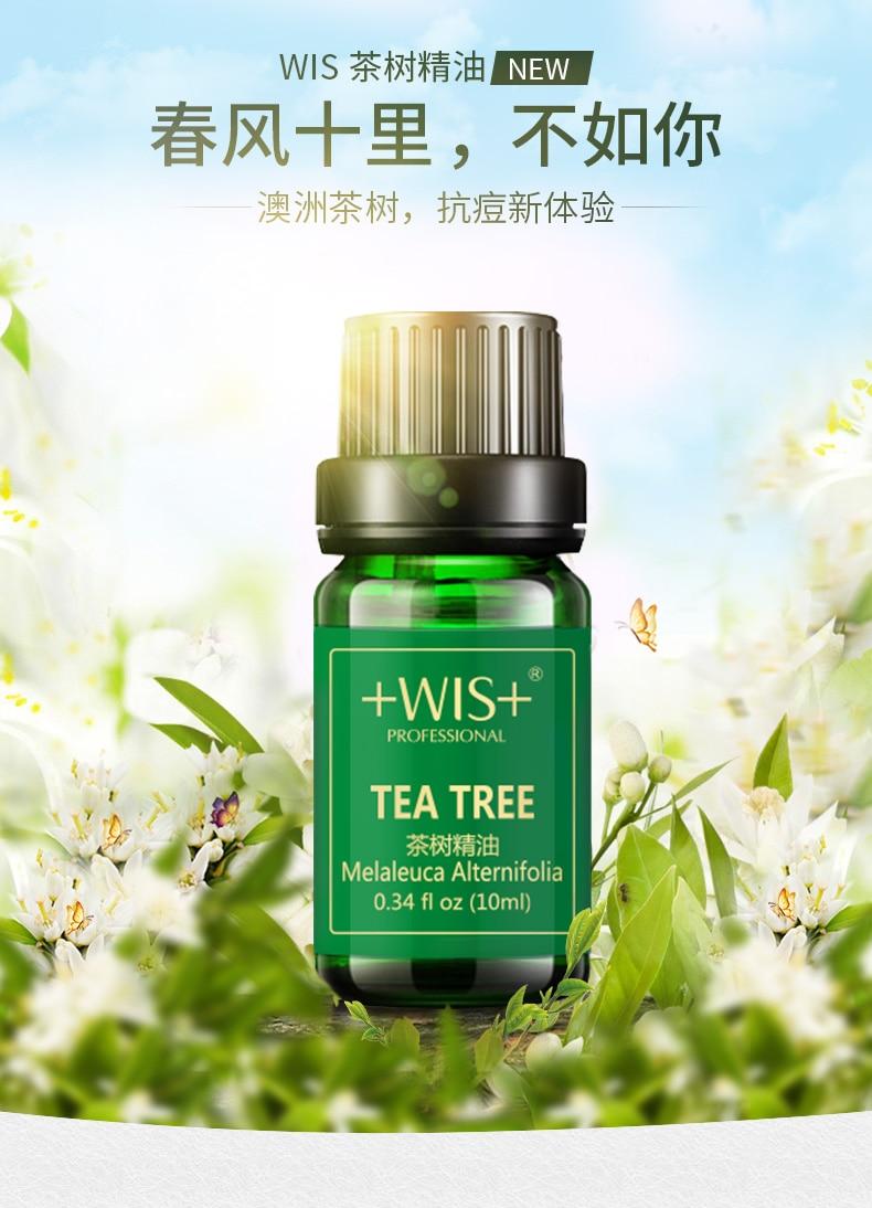 Huile essentielle d'arbre à thé WIS 10ml huile essentielle unique élimine la vérole et rétrécit les pores pour contrôler l'huile.