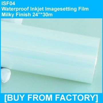 """Waterproof Inkjet Film Milky Finish 24""""*30m"""