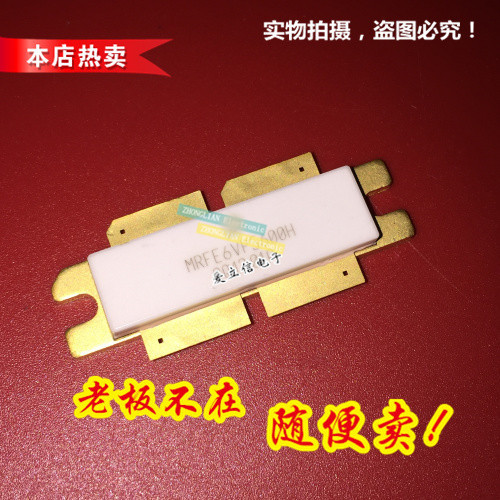 1pcs MRFE6VP5600HR5 MRFE6VP5600H New spot Guarantee quality цена и фото