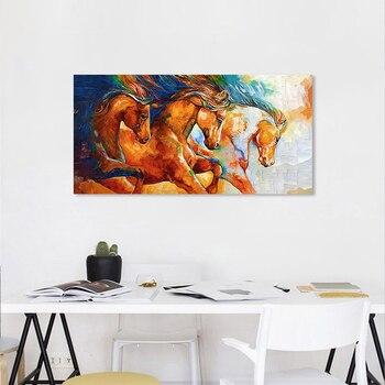 AAVV 油絵ポスターランニング馬キャンバス絵画キャンバスの壁の写真リビングルームなしフレーム用