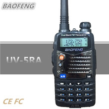 Police UV5R Mobile HF