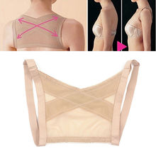 Hot Women Adjustable Shoulder Back Posture Corrector Chest Brace Support Belt Vest