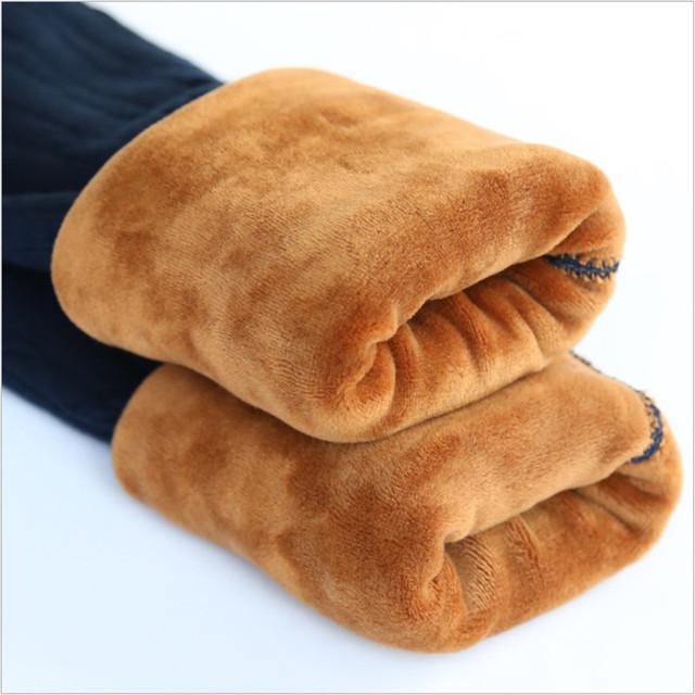 Warm Winter Leggings For Kids