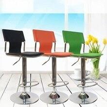 Черный красный зеленый барный стул кофе дом стул выставка холле отеля сиденья вращения классе научить стул Бесплатная доставка