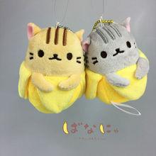Bananya Plush Dolls (5 Adorable Soft Toys)