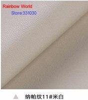 9 #クリームホワイト高品質ナッパストライプ静脈穀物pu革生地用diyソファベッド靴バッグ衣服材料(138*100センチ)