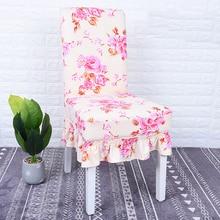 цены Flower Printing Removable Chair Cover Stretch Elastic Slipcovers Restaurant For Weddings Banquet Folding Hotel Chair Covering