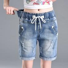 Jean Shorts Women Summer Wide Leg Short Casual Loose Denim High Waist/plus Size Jeans Feminino