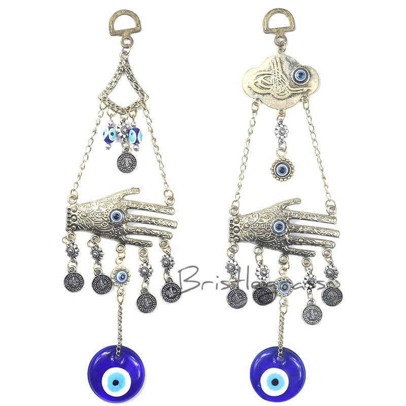 BRISTLEGRASS Turkish Blue Evil Eye Scripture Hand Wall Hanging Pendant  Pendulum Amulet Lucky Charm Blessing Protection Art Decor