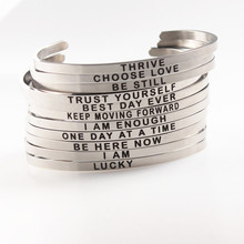 купить 2018 316L Stainless Steel Engraved Positive Inspirational Quote Cuff bracelet Mantra Bracelet Bangle Jewelry for women по цене 174.55 рублей