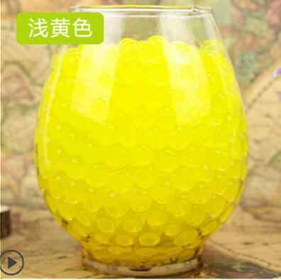 Plant bonsai soil,100 pcs Crystal Soil Water Beads Hydrogel Gel Flow Mud Grow Ball Beads Growing Bulbs Children Toy Ball yellow