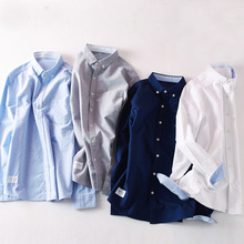 plus size brand 100% cotton solid color shirt men spring casual shirts oxford dress camisa masculina white black free ship