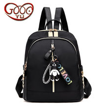 7c7339c753a New fashion round backpack Oxford cloth side rivets leisure bags tide wild  large-capacity waterproof soft shoulder bag