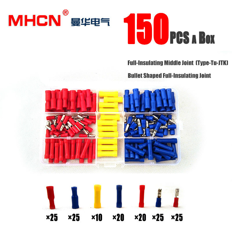 150PCS bullet terminals electrical wire connectors male/female insulating joint combo