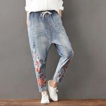Vintage Jeans For Women Elastic Waist Denim Ladies Casual Loose Harem Woman Floral Embroidery Pants Plus Size