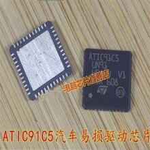 1 шт. ATIC91C5 UN91 QFN44 чип драйвера компьютера автомобиля для BMNW ремонт автомобиля