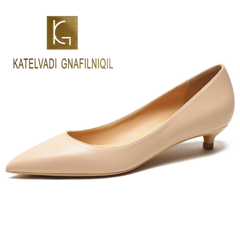 KATELVADI 3CM Low Heels Shoes Women Four Seasons Split Leather Ladies Shallow Work Shoes Beige Office