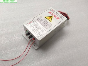 Image 2 - Fuente de alimentación de alto voltaje de 300W con salida de 30 kV para eliminar humo negro de la lámpara, purificador de aire electrostático, campo electrostático