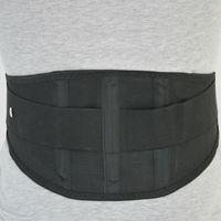 Lumbar Brace Support Men Back Wrap Elastic Belt Spine Pain Relief Back Support Health Care Medical
