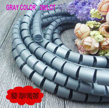 2M gray Spiral Wire Organizer Wrap Tube Flame retardant  spiral bands  Cable casing Cable Sleeves Winding pipe Zipper clip