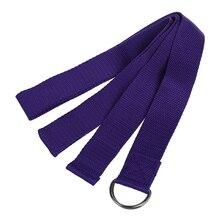 Полный-Длинный Йога тянущийся пояс фитнес-тренировочный ремень-фиолетовый