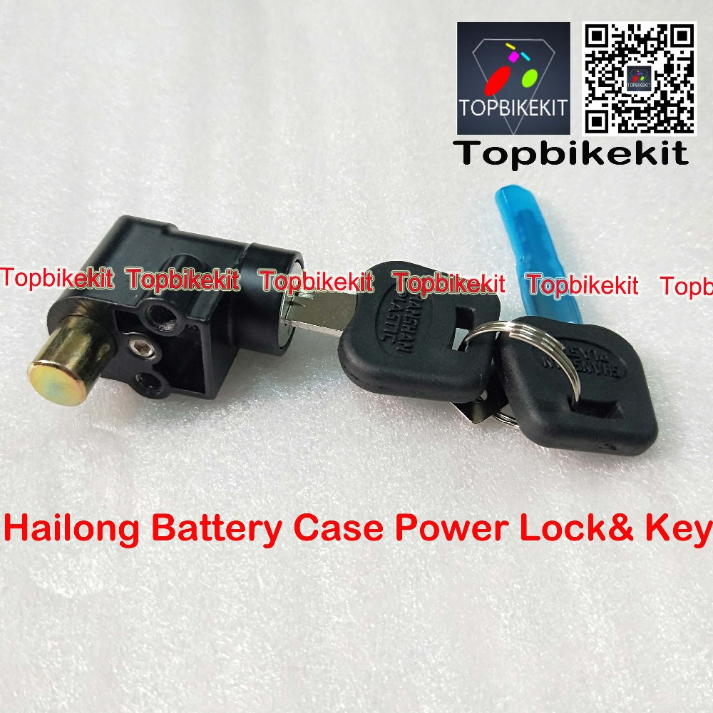 Ebike Battery case Lock /& Key// Power On// off for Ebike li-ion battery case 05