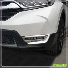 ABS Chrome Автомобиль отдел Туман свет лампы Обложка отделка наклейка для Honda CRV 2017 2018 авто аксессуары для низкая оборудованы модель