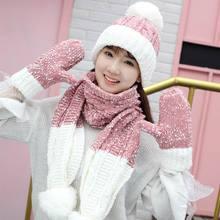 GBCNYIER/подарок на год для мамы, толстая Вязаная хлопковая шапка, шарф, перчатки, вязаный хлопковый женский теплый зимний комплект, Модный повседневный