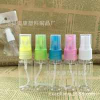 50pcs/lot 20ml transparent small watering can cosmetic perfume spray bottle plastic small spray bottle