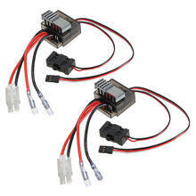 2Pcs 320A Brushed Brush Speed Controller ESC /w Reverse for RC Car Boat 1/8 1/10